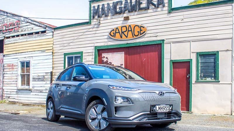 HYUNDAI KONA ELECTRIC REVIEWS | 2018 MODEL